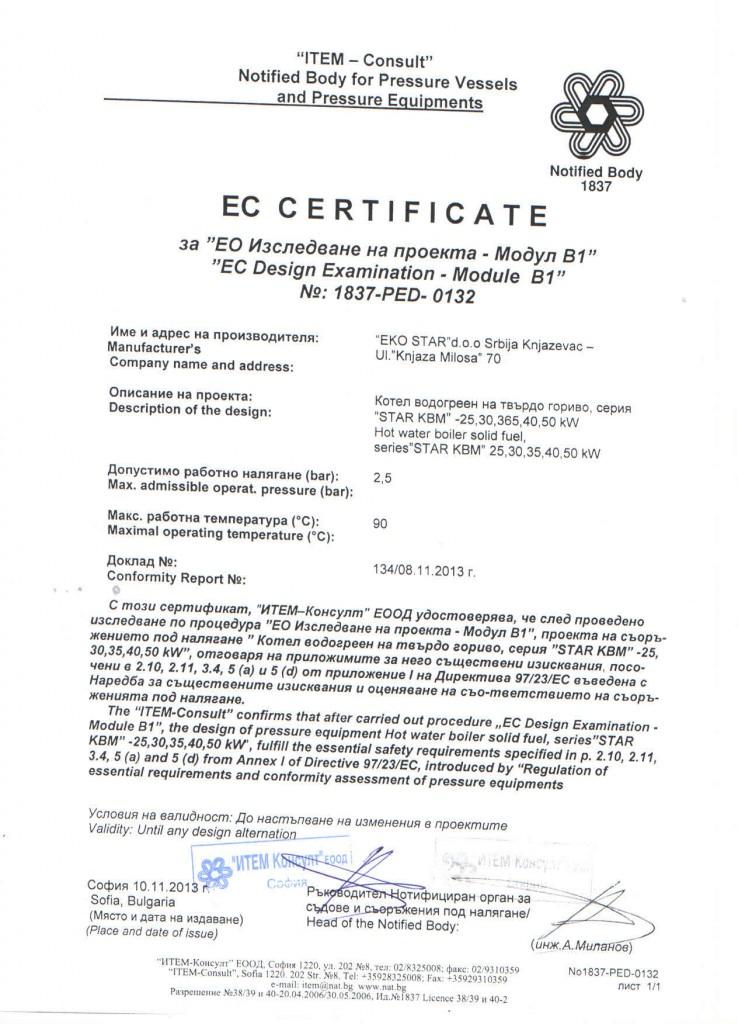Certifikat Ce za STAR KBM