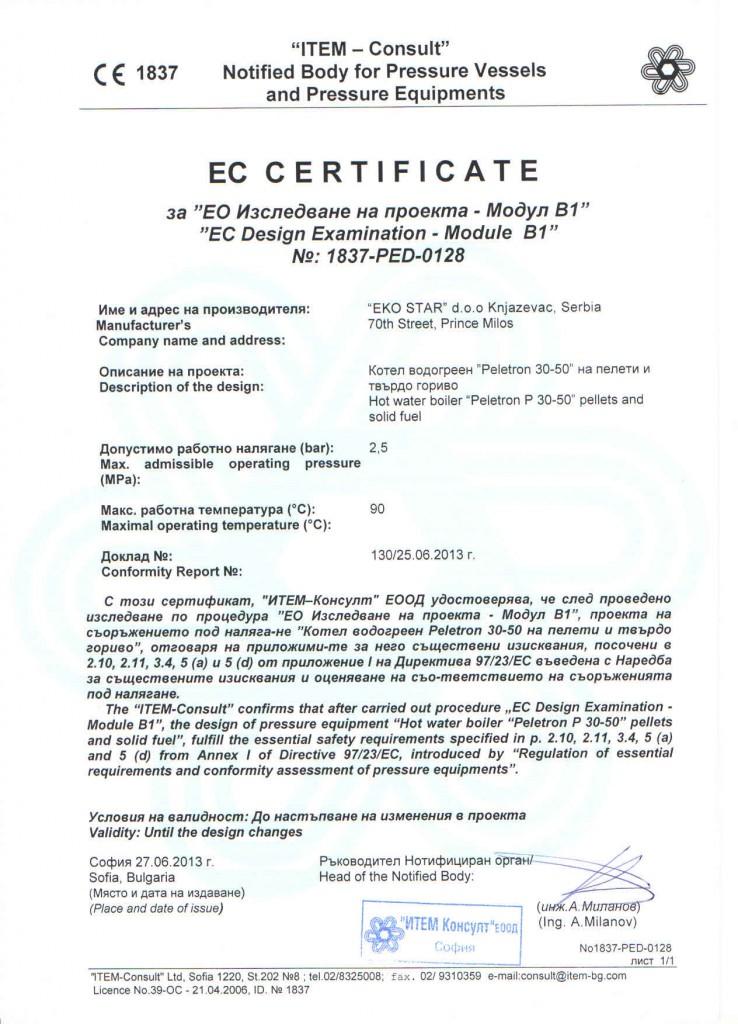 Certifikat CE za PELLETRON